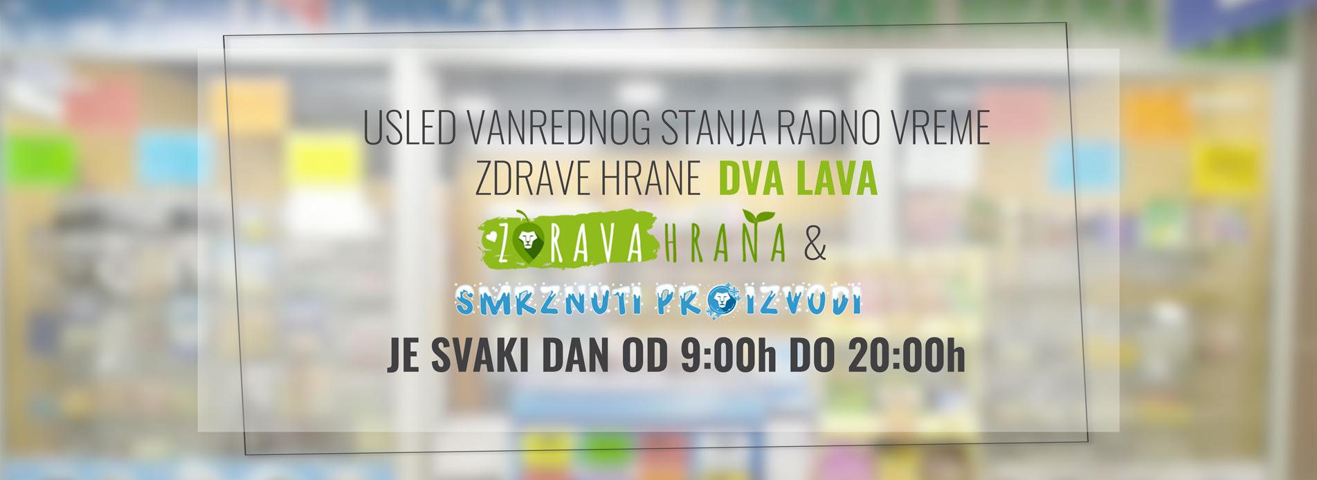 covid2019-radno-vreme-2lava